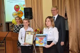 Ивановские дети сироты пробуют свои силы в экопроектировании и  Победителями областного конкурса на лучший природоохранный проект воспитанников организаций для детей сирот стали