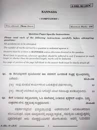 kannada essays in kannada language to english assignment how  kannada essays in kannada language to english