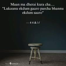 Maan Ma Dherai Kura Cha Quotes Writings By Dark
