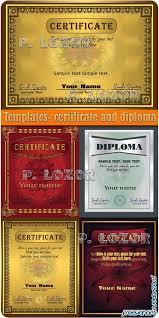 Векторный клипарт Дипломы и сетификаты  Сертификаты и дипломы шаблоны в векторе certificate and diploma vector templates
