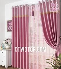 Captivating Ctwotop Curtains