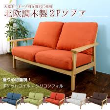 uncomfortable couch.  Uncomfortable Wooden Sofa Tamo Natural Wood 2 P Nordic Taste Fabric Seat Surface  Uncomfortable Focus On Pocket  For Uncomfortable Couch
