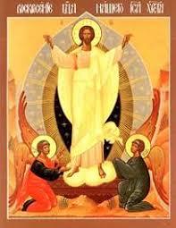 Resultado de imagen de Cristo celebra la Misa
