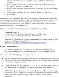 Bsn Specific Academic Policies And Procedures Class Of 2017