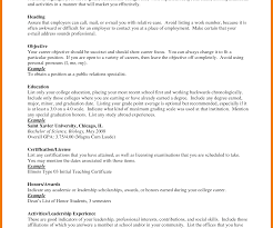 Best Skills To Put On A Resume Example Skills Section On Resume And Abilities Pertaining To 84