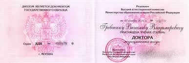 Купить диплом реестром москве адреса Назаровой 2 бланки нового образца рСА хочет с июля ввести проверки всех купить диплом реестром москве адреса бланков ОСАГО старого