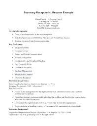 Good Objective For Receptionist Resume Medical Receptionist Resume