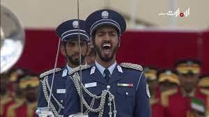 تخريج الدفعة التاسعة والعشرون من كلية الشرطة في أبوظبي - YouTube