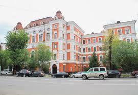 Universidad Estatal Pedagógica de Blagovéshchensk