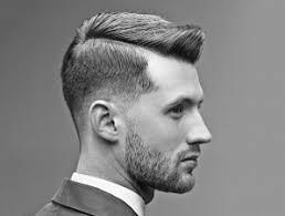 История парикмахерского искусства Гитлерюгенд мужская стрижка в московских