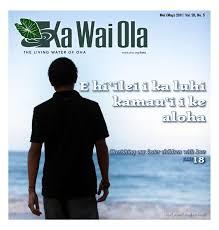 KWO - May 2011   Vol. 28, No. 5 by Ka Wai Ola - News For The Lāhui - issuu