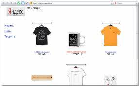 НОУ ИНТУИТ Лекция Яндекс Нано Вокруг Интернета Мобильный Яндекс Главная страница Яндекс Коллекции