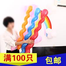 Buy Size long spiral <b>screw twist balloons balloon</b> spiral <b>balloon</b> ...
