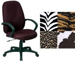 leopard office chair. OSP EX2654-244 Work Smart Tiger Fabric Animal Print Ergonomic Executive Office Desk Chairs Leopard Chair 4