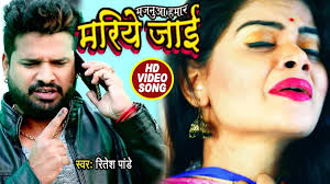 bhojpuri song majanua hamar mariye jai sung by ritesh pandey bhojpuri video songs times of india