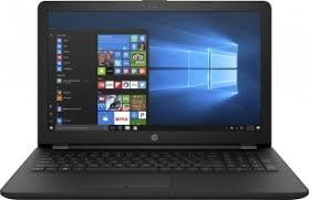 <b>Ноутбуки HP 15</b> цена в Москве, купить ноутбук НР <b>15</b> недорого в ...
