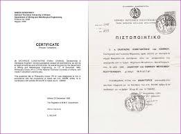 Resume Templates Word Doc Stunning Civil Engineer Experience Certificate Sample Doc New Resume