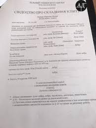 Фейковый диплом и кража млн в чем обвиняют претендента на  Все скрины dubinsky pro