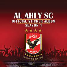 Al Ahly SC Album ألبوم النادي الأهلي - Home