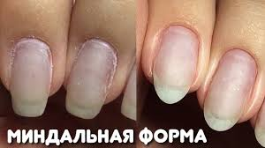 КАК СДЕЛАТЬ МИНДАЛЬНУЮ ФОРМУ ногтей? смарт-<b>пилка</b> от ...