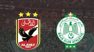 موعد مباراة السوبر الأفريقي بين الأهلي والرجاء والقناة الناقلة