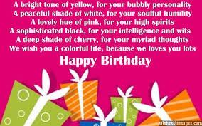 Aunt Quotes From Niece Cool Birthday Quotes For Niece From Aunt New Happy Birthday Uncle Quotes