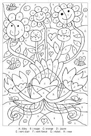 Coloriage Magique Grande Section Princesse Beau Design Pour Imprimer