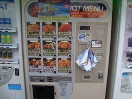 Hot Food Vending Machines Adorable This Vending Machine Had Good Food Hot Food Picture Of Kumamoto