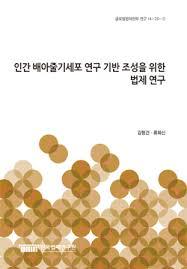 essay structure analysis economics