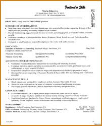 Resume Qualifications Summary Summary Of Qualification Resume Example Inside Skills Examples 91
