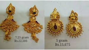 Latest Earring Design With Price Gold Earrings Designs With Weight And Price