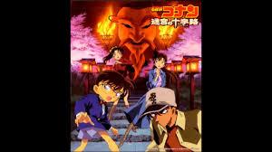 Detective Conan Movie 7 OST ¿Qué? ¡Ese grito justo ahora! - YouTube