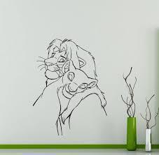 lion king wall decal nala simba love