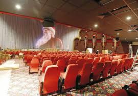 Broken Arrow Stadium Seating Chart Broken Arrow Warren Theatre Ticket Prices 5 Ways To See A