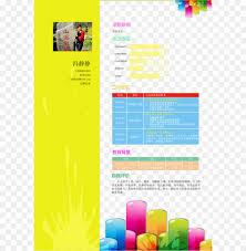 Curriculum Vitae Résumé Template Yellow Yellow Resume Template