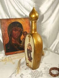 Бутылка для <b>Святой воды</b>. Подарок на Пасху. <b>Сосуд для Святой</b> ...