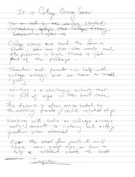 college essays college scholarship essays college essay format college of charleston application essay essay questions for college of charleston application essaycollege of charleston essay
