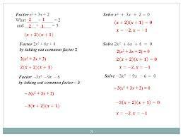 3 factor x2 3x 2