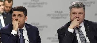 Украина и МВФ ищут такой подход, чтобы изменения в формировании цены газа не привели к увеличению оплаты для людей с небольшими доходами, - Гройсман - Цензор.НЕТ 6010