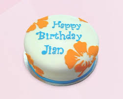 Happy Birthday Cake Online Cake Delivery Kanpur