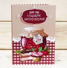 """<b>Шоколадная открытка</b> """"Сладкие мгновения"""" Купить он-лайн в ..."""
