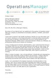 Sample Manager Cover Letter Operations Manager Cover Letter Example Resume Genius Branch