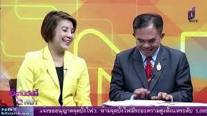 ข่าวประชาสัมพันธ์ วิ่งกับนายช่าง มข. ในรายการ  อีสานวันนี้สถานีวิทยุโทรทัศน์แห่งประเทศไทยขอนแก่น (NBT KHONKAEN)  เมื่อวันที่ 21 พฤษภาคม 2561 - Faculty of Engineering