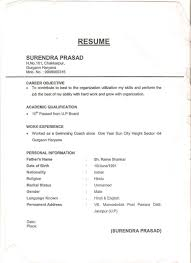 Free Medical Receptionist Resume Objective For
