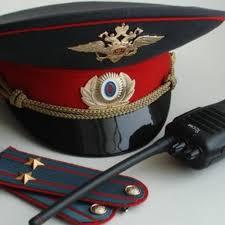 Практика в полиции отчет