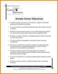 Examples Of Objectives On A Resume Example Objective For Security