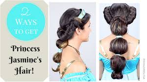 How Todo Hair Style 2 ways to get princess jasmines hair youtube 3339 by wearticles.com