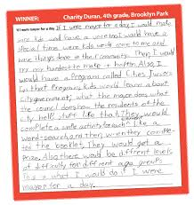 s or for a day essay contest winners image of the essay by charity duran 4th grade brooklyn park