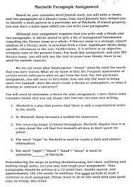 Example Of Literature Essays Sample Comparison Essay Literature Mistyhamel