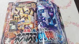 Pokemon Ultra Sun & Ultra Moon: new moves for Solgaleo, Lunala and Necrozma  & more Rotom Dex features - Nintendo Everything